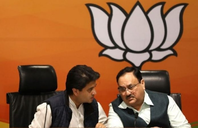 BJP ready to