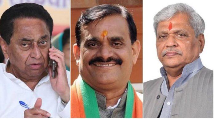 पूर्व CM कमलनाथ ने BJP अध्यक्ष VD Sharma और प्रभात झा को थमाया मानहानि का नोटिस, दोनों नेताओं ने पूर्व CMकमलनाथ को बताया था चीन का एजेंट