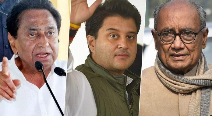 पूर्व CM KamalNathका फैसला- 'महाराज' के महल के सामने लगाएंगे कैंप, उपचुनावहोने तकरहेंगे Gwalior