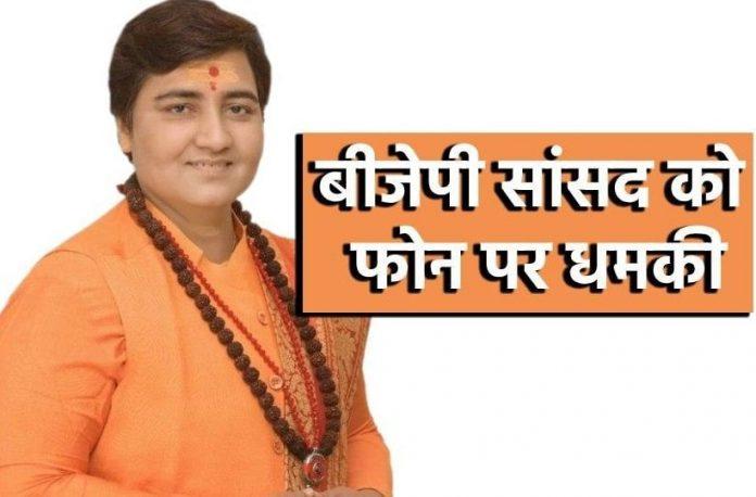 bhopal-pragya-singh-received-a-phone-call-threat