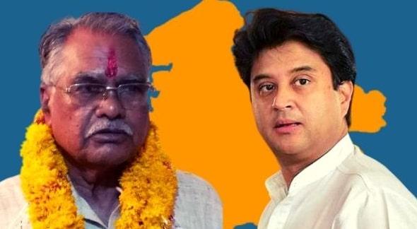 BJP MLA ने Media से चर्चा करते हुए Scindiaको बतायाMPका CM