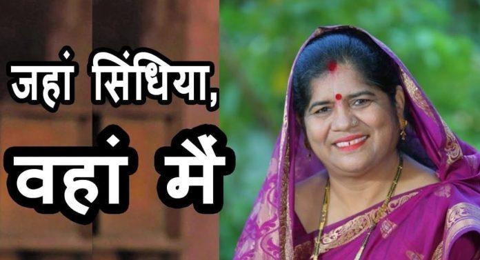 लाखन सिंह यादव बताएं कि बसपा से कांग्रेस में जाने के लिए वह कितने नोटों में बिके थे - इमरती देवी