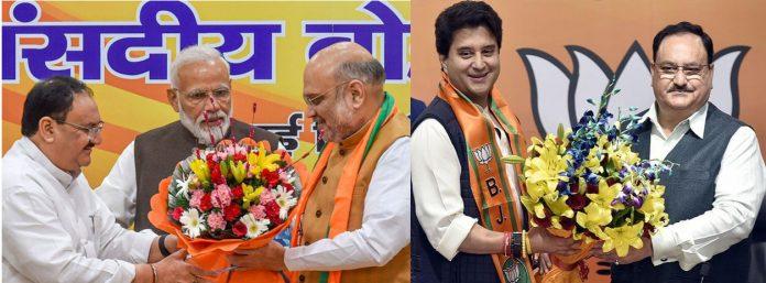 BJP में होंगे बड़े बदलाव, जल्द होगा मोदी मंत्रीमंडल का विस्तार, सिंधिया बनेंगे केंद्रीय मंत्री, जेपी नड्डा बनाएँगे संगठन की नई टीम