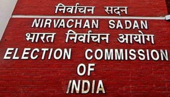 Congress went to EC