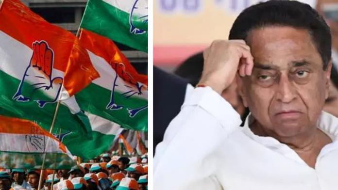 कांग्रेस पार्टी में चुनावी मौसम में चल रहा टिकट पर टकराव