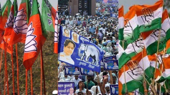 BJP-BSP-Congress