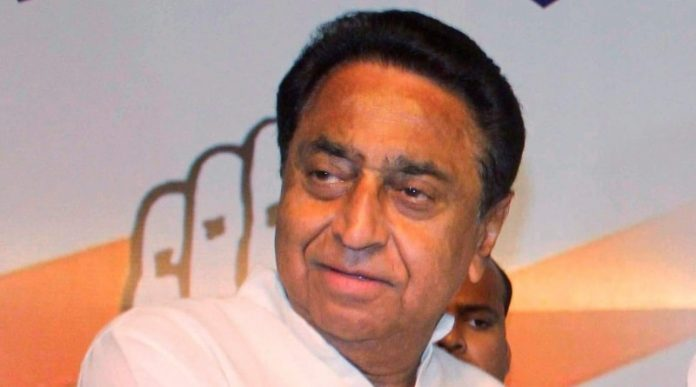 Kamalnath