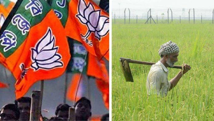 BJP- Farmer