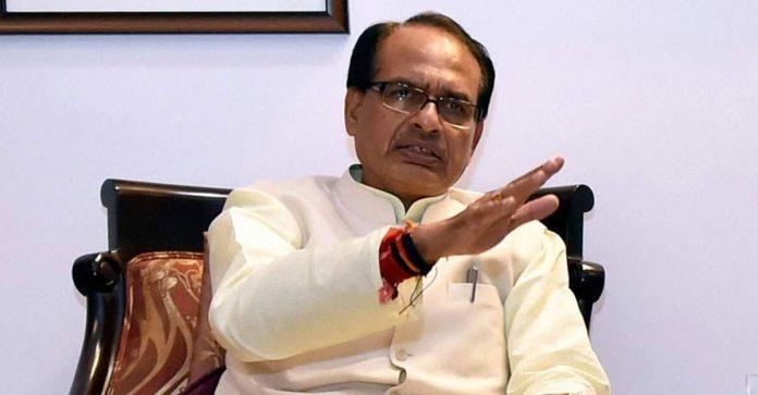 Chief Minister Shivraj Singh