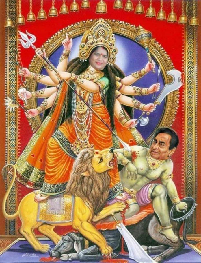 imarti devi kamalnath viral poster