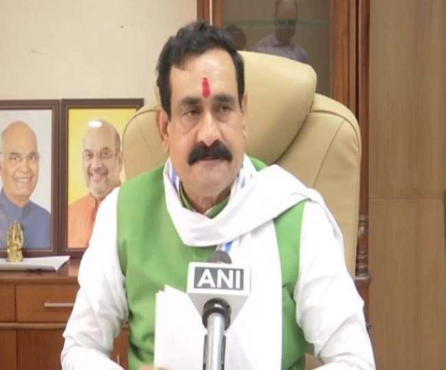 Home Minister Narottam Mishra's b