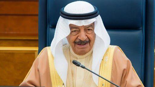 Bahrain khalifa bin salman