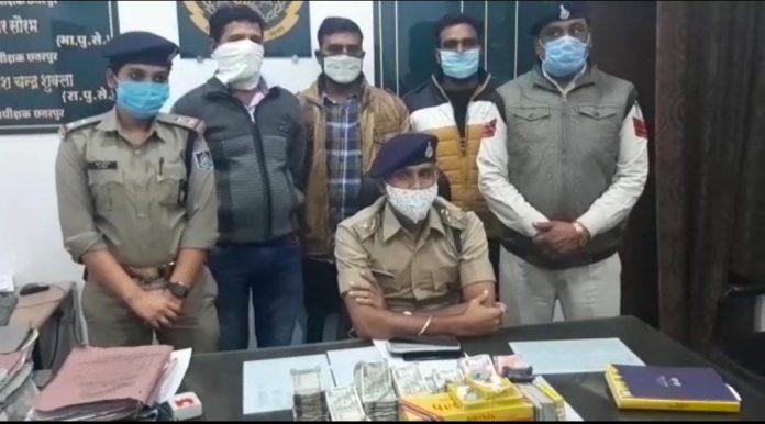 Police raids