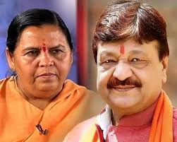 Uma Bharati in Bundelkhand and Kailash Vijayvargiya in Malwa scattered the BJP