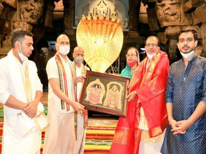 CM SHIVRAJ will visit Tirupati Balaji