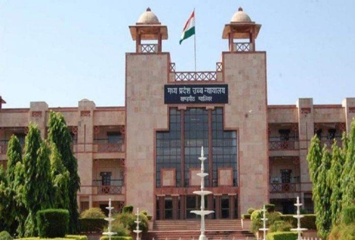 Jaura's Congress candidate Pankaj Upadhyay reached MP High Court