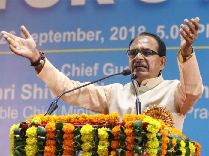 Big decision of Shivraj government