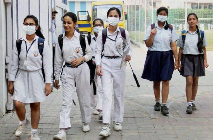 Government's big decision regarding schools in MP,