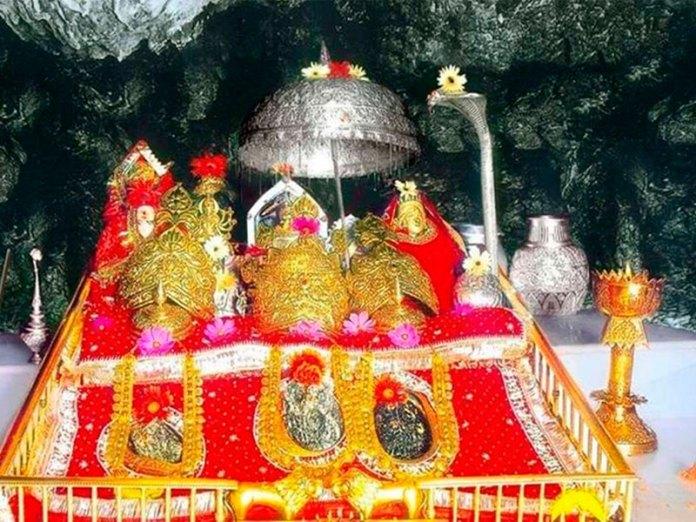 visit Mata Vaishno Devi