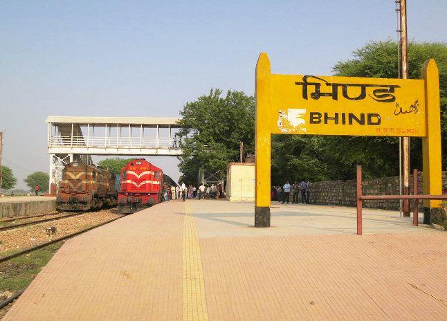 bhind museum