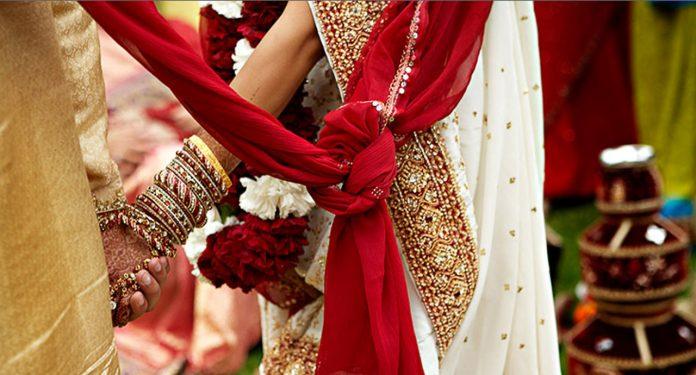 doubel marriage