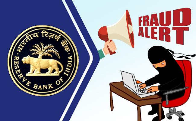 RBI fraud alert