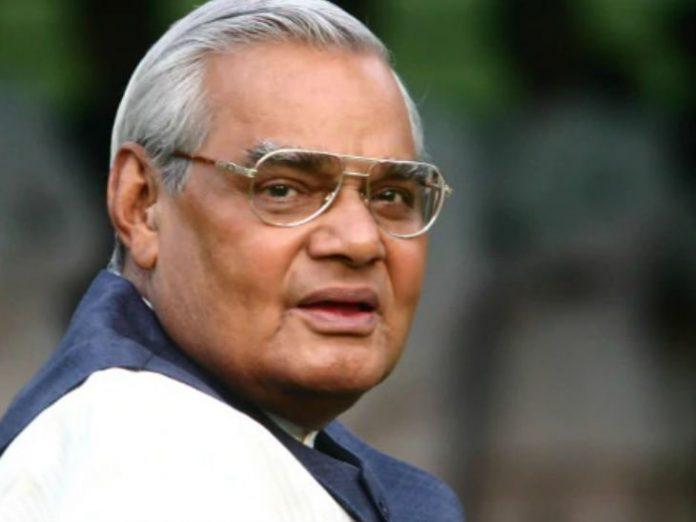 Atal Bihari Vajpayee contested