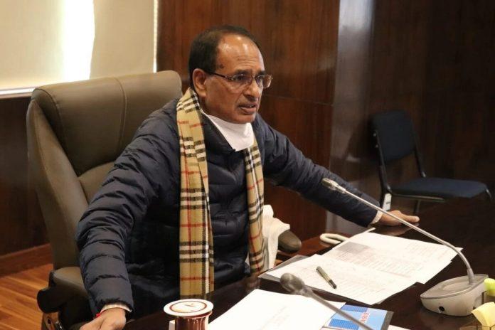 Chief Minister Shivraj