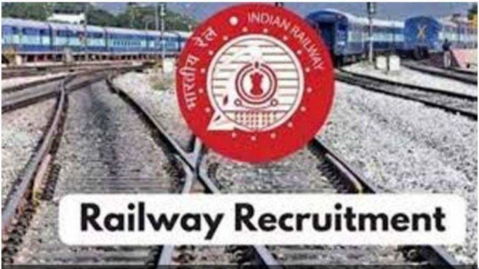 Jobs in Railways