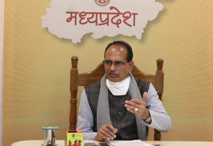 Shivraj government