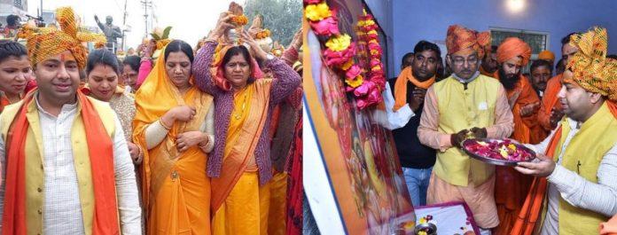 Ayodhya Ram temple construction surrender fund accumulation journey reached Dabra