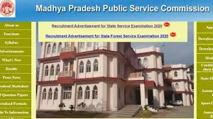State Services Exam was released