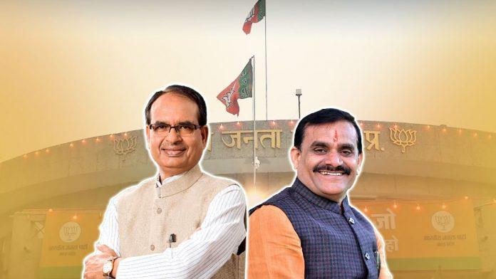 BJP's big meeting