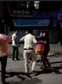 mp police man beaten news