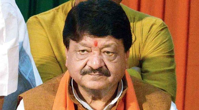 kailash vijayvargiya mp cm shivraj singh